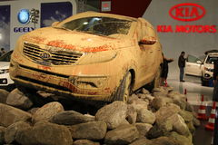 Esposizione automatica Costantinopoli 2010 Immagine Stock Libera da Diritti