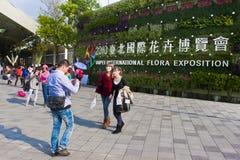 Esposizione del fiore a TAIPEH Fotografie Stock Libere da Diritti