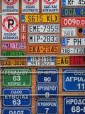 Esposizione del negozio dei segni del metallo, Atene Fotografie Stock