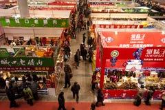 Esposizione dell'alimento di anno del coniglio a Chongqing, Cina Fotografia Stock