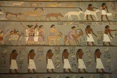 Esposizione di KHM Egitto - disegni Fotografia Stock Libera da Diritti