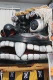 Esposizione giapponese del drago Immagine Stock