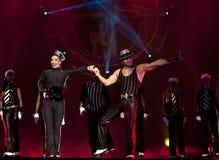 Esposizione ungherese di ballo moderno: Anche banchetto immagini stock libere da diritti