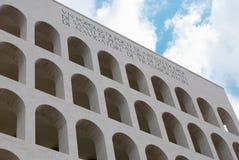 Esposizione Universale Roma Royalty Free Stock Photos