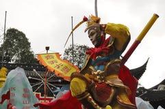 Esposizioni cinesi del nuovo anno Fotografie Stock Libere da Diritti