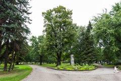Esquadre em darzs de Vermanes do jardim de Vermanes em Riga Imagens de Stock