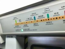 Esquema da linha 7 do metro no trem no Pequim Fotografia de Stock Royalty Free