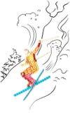 Esquiador en salto. Foto de archivo libre de regalías