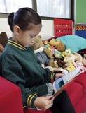 Esquina de la lectura. Fotos de archivo