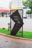 Essage board in tribute to Manoel de Barros. Campo Grande, Brazil - February 24, 2018: Message board in tribute to Manoel de Barros on the main avenue Afonso Royalty Free Stock Photo
