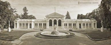 Essentuky Верхние минеральные ванны Имитация старых фото Стоковая Фотография