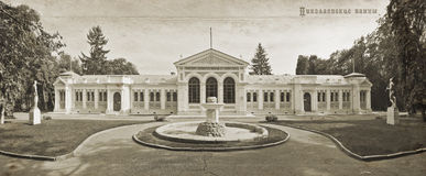 Essentuky. The upper mineral baths. Imitation of old photos. Stock Photography