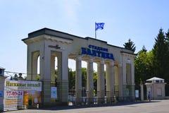 Estádio de Baltika Imagens de Stock Royalty Free