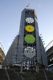 Estádio de Seahawks do campo de relação do século Fotos de Stock Royalty Free