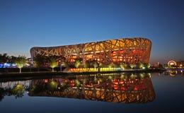 Estádio do nacional de Beijing Foto de Stock Royalty Free