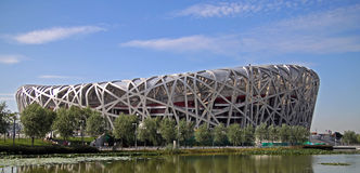 Estádio do nacional de Beijing Fotos de Stock Royalty Free