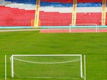 Estádio dos esportes para reuniões nacionais e internacionais Imagens de Stock