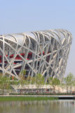 Estádio olímpico de Beijing Imagens de Stock