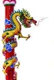 Estátua chinesa do dragão Imagens de Stock Royalty Free