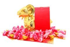 Estátua da cabra pelo ano novo chinês 2015 Fotografia de Stock Royalty Free