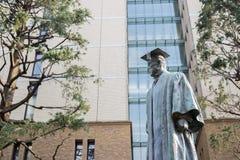 Estátua de ÅŒkuma Shighenobu foto de stock royalty free