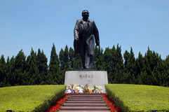 Estátua de Deng Xiaoping Fotografia de Stock Royalty Free