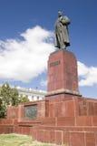 Estátua de Lenin - Vladimir Ilijc Uljanov imagem de stock