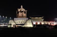 Estátua de Sejong o grande o rei de Coreia do Sul imagem de stock