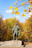 Estátua do escritor bielorrusso Janka Kupala Imagens de Stock