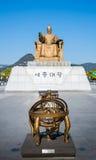 Estátua do rei Sejong Imagens de Stock Royalty Free