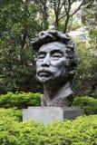 Estátua do xun chinês famoso do lu do escritor imagem de stock