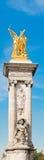 Estátua dourada das famas Imagens de Stock Royalty Free