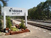A estação é ficada situada em Trang do centro Fotos de Stock Royalty Free