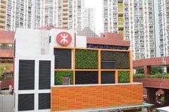estação da estação dos leus do Ap Fotografia de Stock