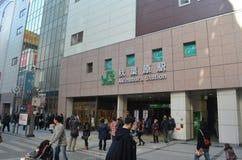 Estação de Akihabara - Tóquio, Japão Imagem de Stock