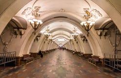 Estação de Arbatskaya do metro de Moscou Imagem de Stock Royalty Free