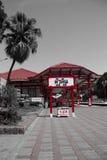 Estação de caminhos-de-ferro antigo Fotografia de Stock Royalty Free