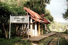 Estação de caminhos-de-ferro da caverna de Kra Sae Foto de Stock Royalty Free