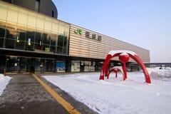 Estação de caminhos-de-ferro do marco de Hakodate Fotos de Stock