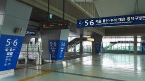 Estação de caminhos-de-ferro de Busan Imagens de Stock