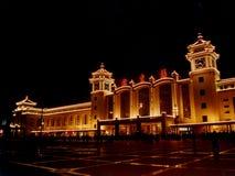 Estação de comboio de Beijing foto de stock royalty free