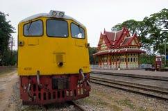 Estação de comboio de Hua Hin foto de stock