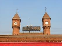 Estação de comboio de Lahore, Paquistão Fotografia de Stock