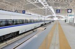 Estação de comboio norte de Zhongshan fotos de stock royalty free