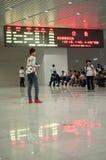 estação de comboio norte de zhongshan imagem de stock