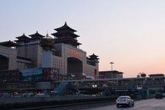 Estação de comboio ocidental de Beijing Fotografia de Stock Royalty Free