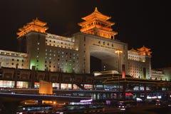 Estação de comboio ocidental de Beijing, China imagens de stock