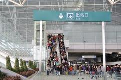 Estação de comboio sul de Guangzhou foto de stock