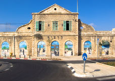 Estação de comboio turca velha em Jerusalem. imagens de stock