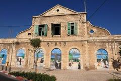 Estação de comboio velha de Jerusalem fotos de stock